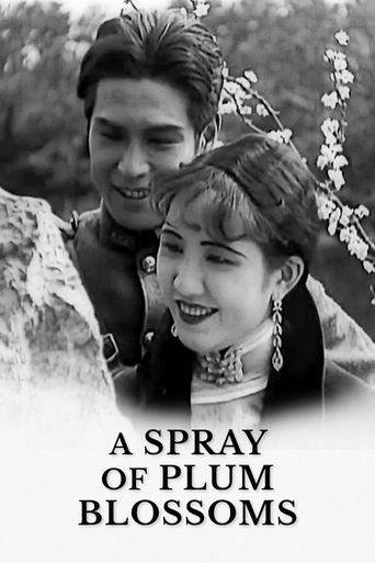A Spray of Plum Blossoms Poster