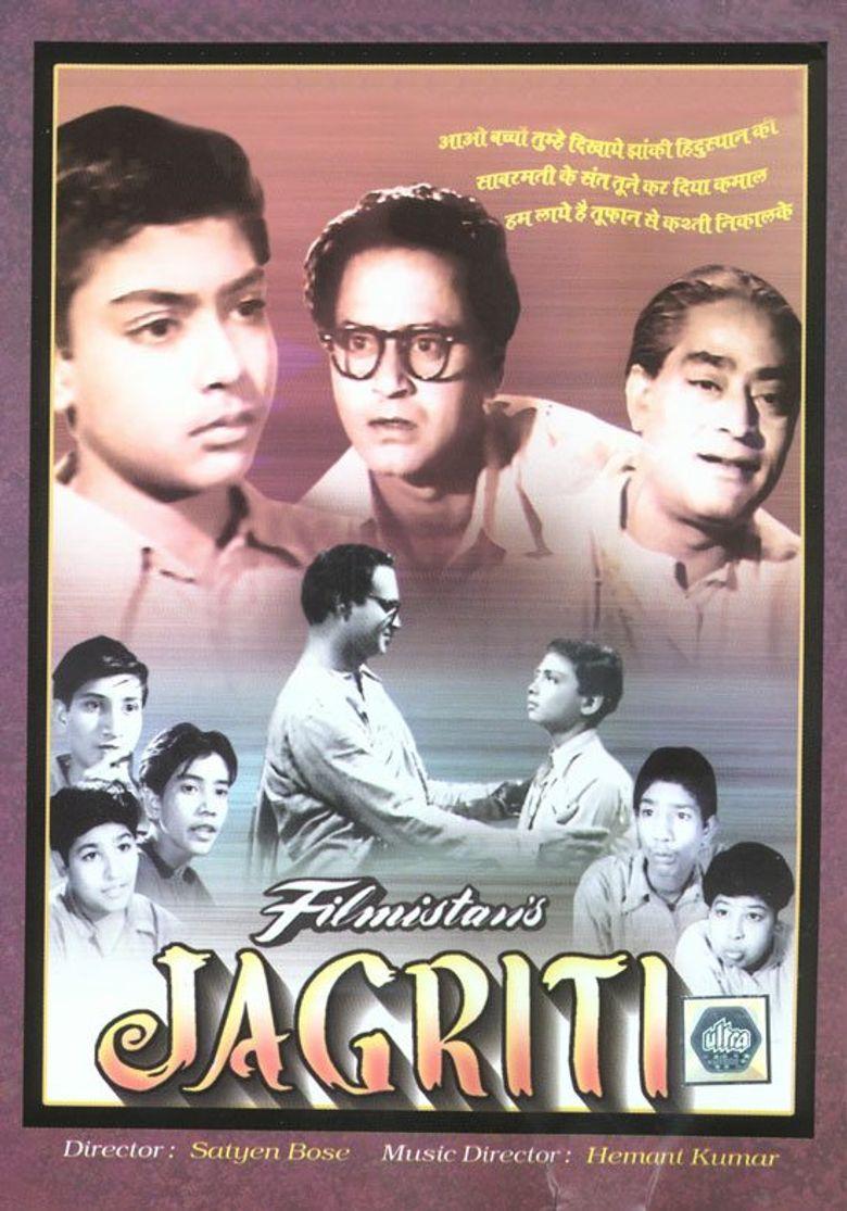 Jaagrti Poster