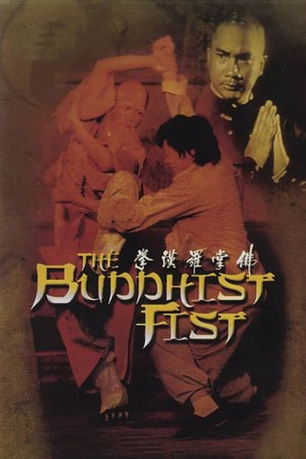 The Buddhist Fist Poster