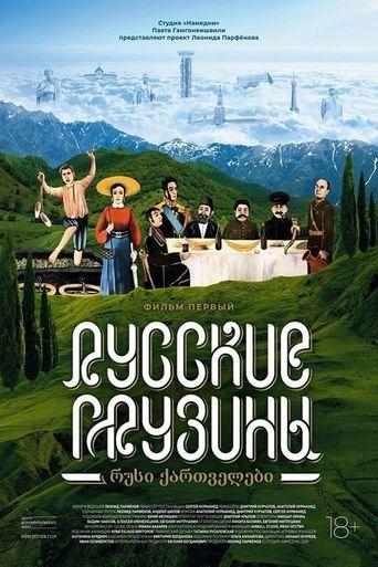 Russian Georgians. Part 1 Poster
