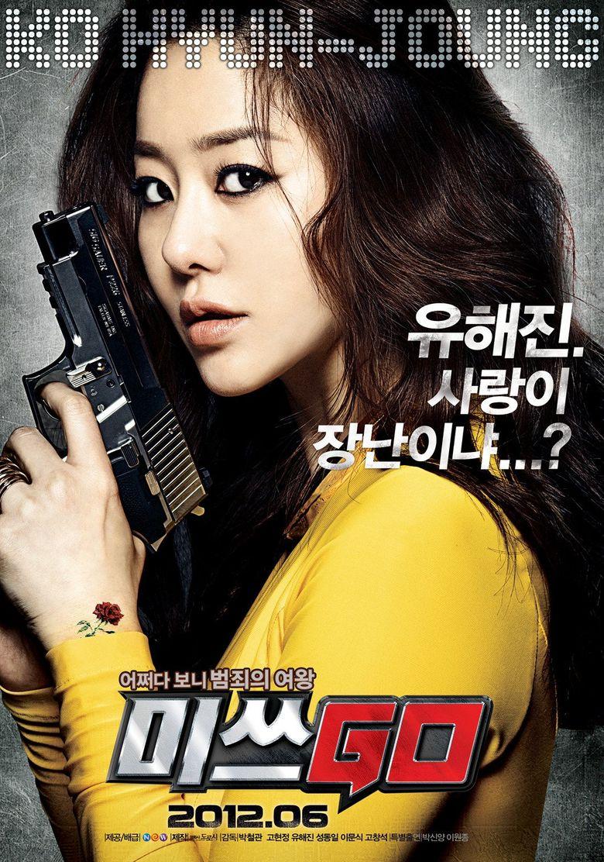 Miss Conspirator Poster