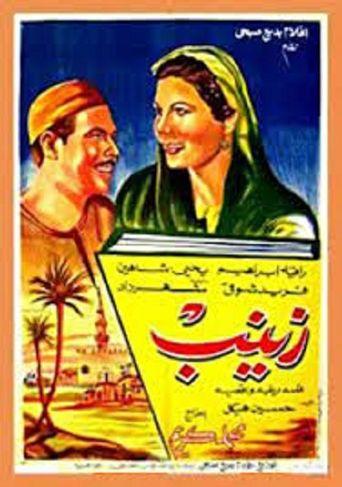 Zeinab Poster