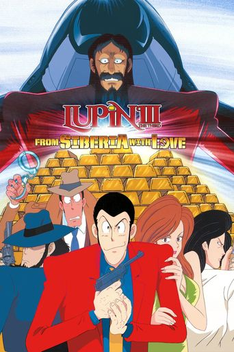 Lupin the Third: From Russia with Love Poster