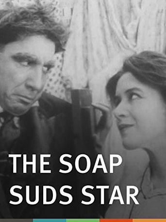 The Soap Suds Star Poster