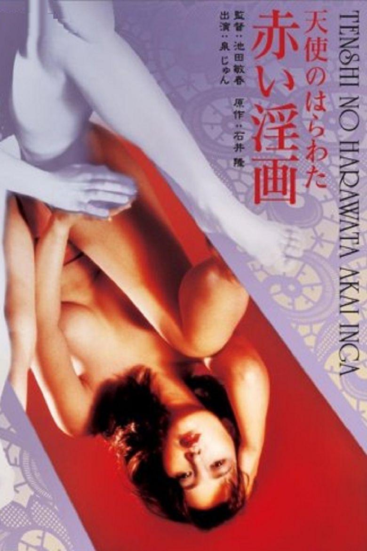 Angel Guts Red Porno-Tenshi No Harawata Akai Inga 1981 angel guts: red porno (1981) - where to watch it streaming