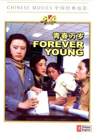 Forever Young Poster