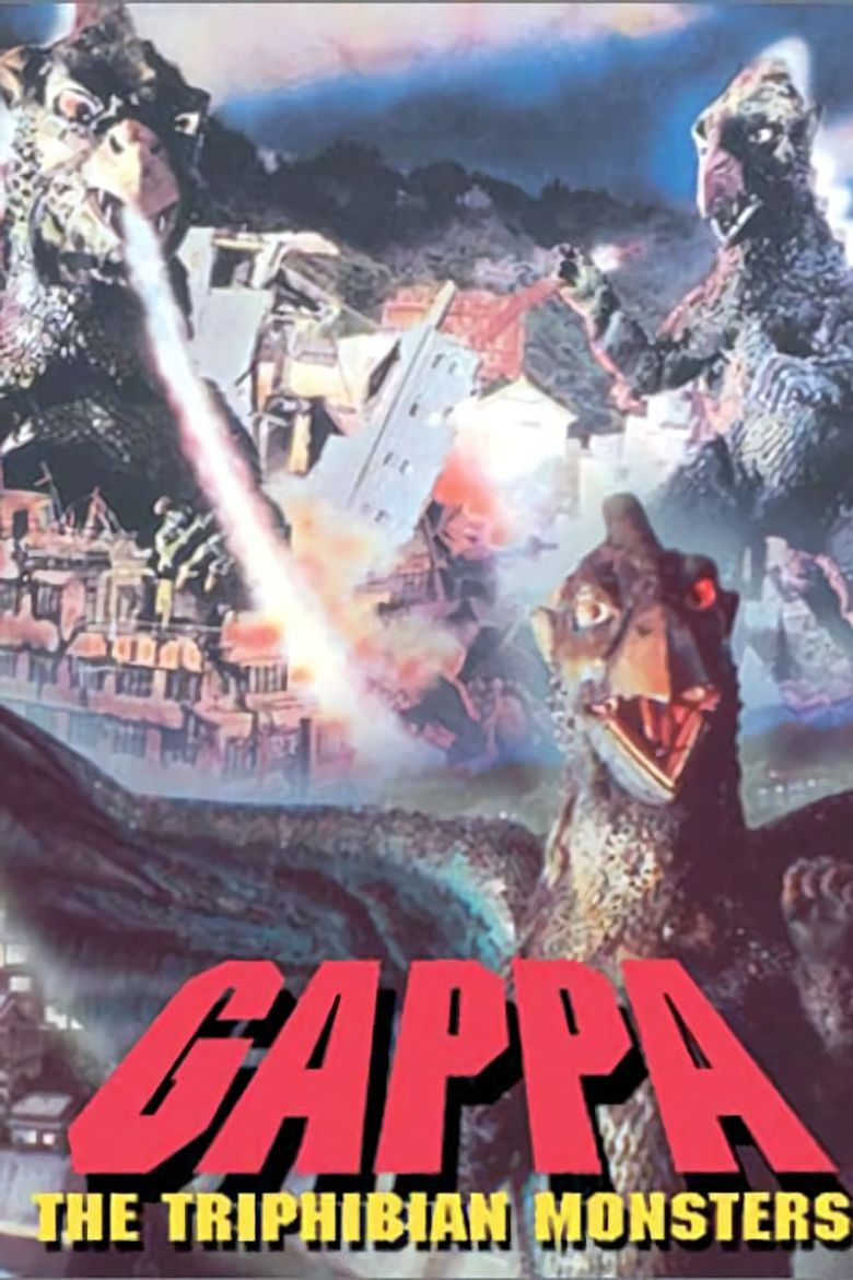 Gappa, the Triphibian Monster Poster