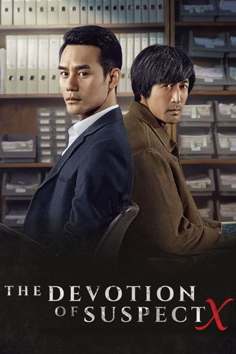 The Devotion of Suspect X Poster