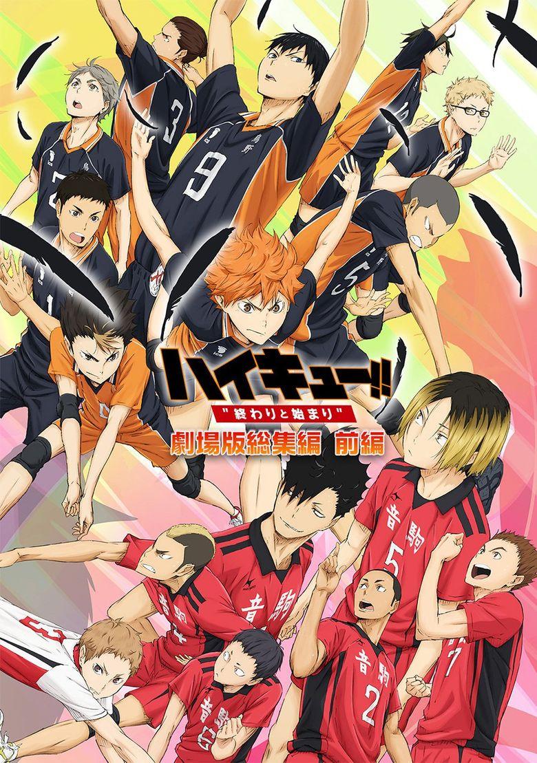 Haikyuu!! the Movie: Owari to Hajimari Poster