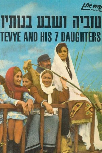 Tevye and His Seven Daughters Poster