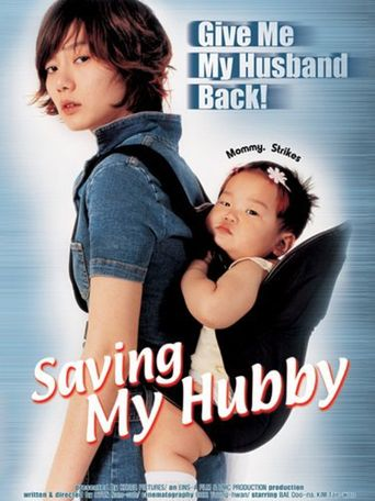 Saving My Hubby Poster