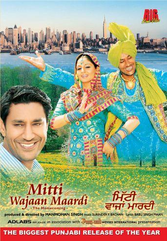 Mitti Wajaan Maardi Poster
