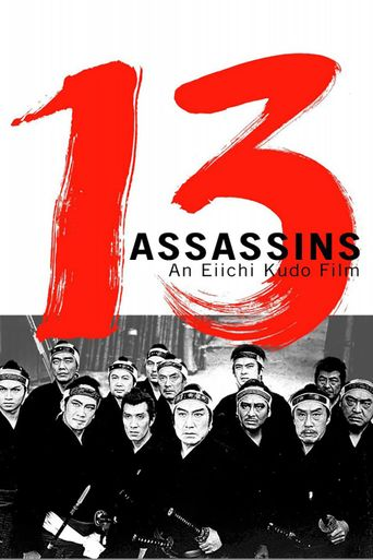 The Thirteen Assassins Poster