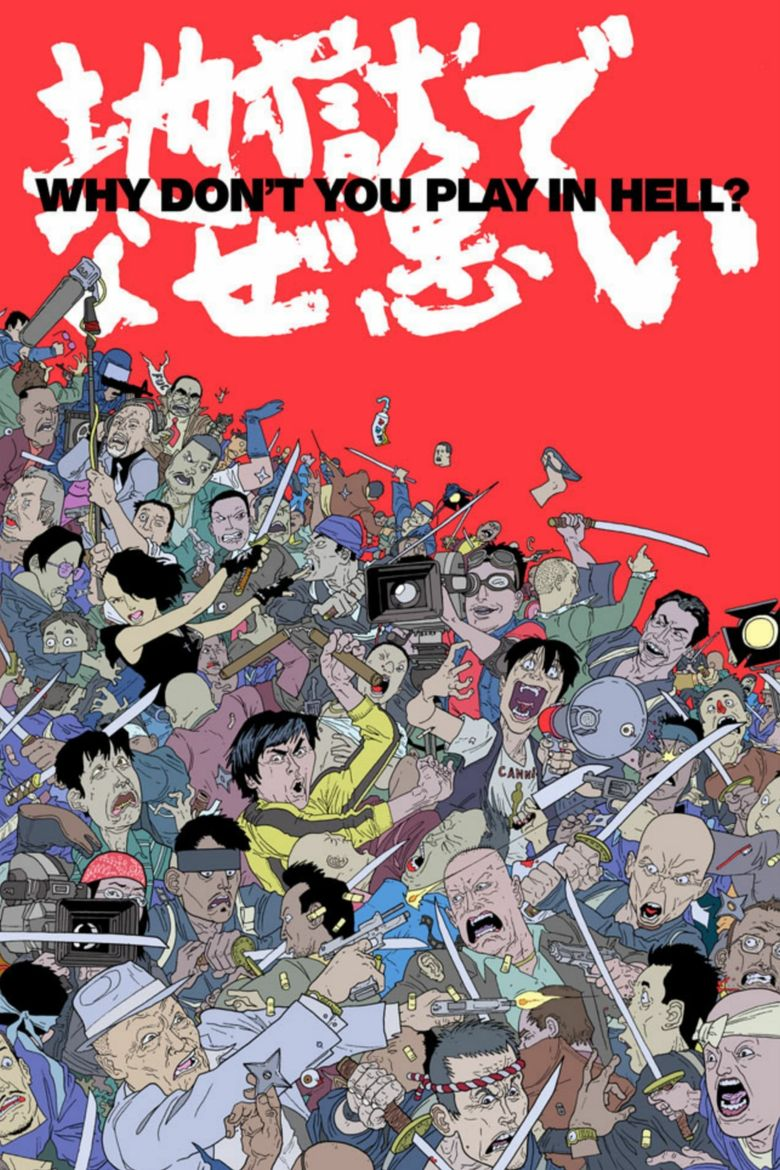 Why Don't You Play in Hell? Poster