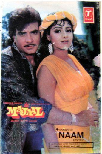 Majaal Poster