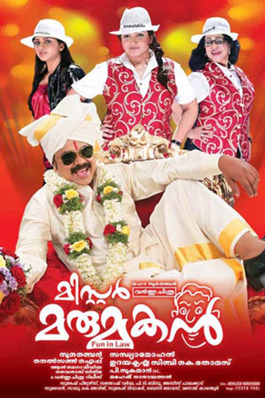 Mr. Marumakan Poster