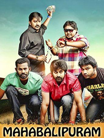 Mahabalipuram Poster