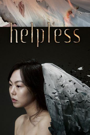 Helpless Poster