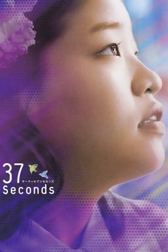 37 Seconds Poster