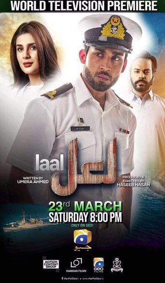 Laal Poster