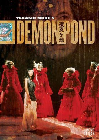 Demon Pond Poster