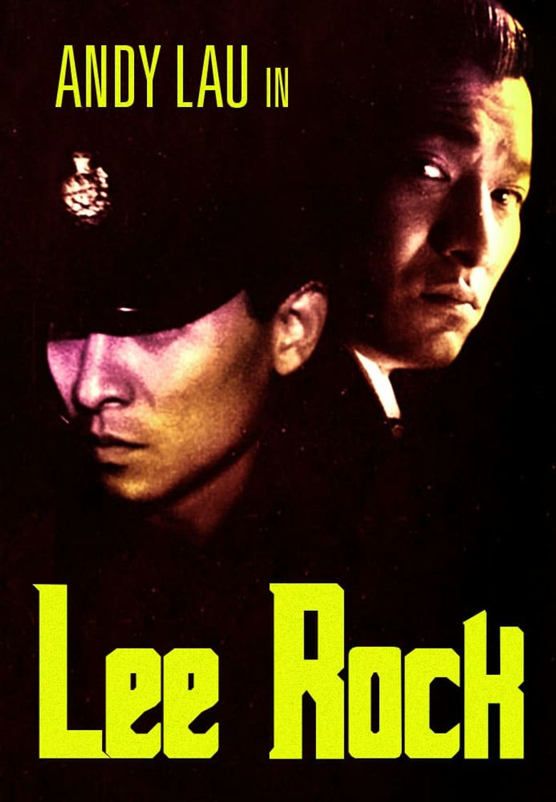 Lee Rock Poster