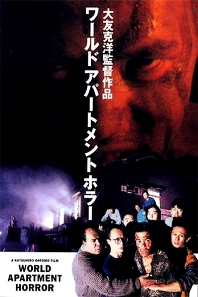 World Apartment Horror Poster