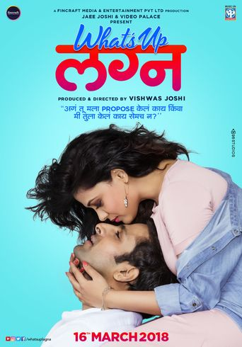 Whats Up Lagna Poster