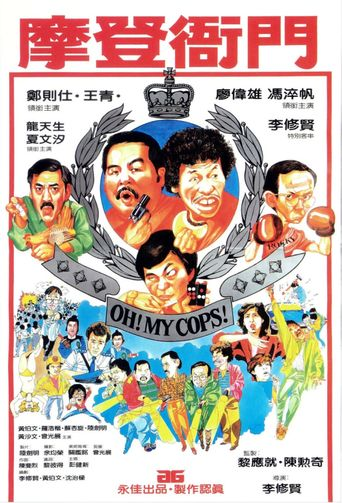 Oh, My Cops! Poster