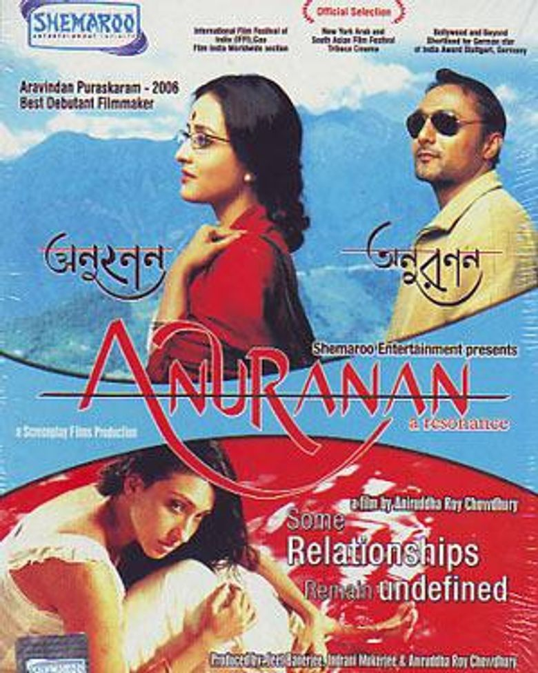 Anuranan Poster
