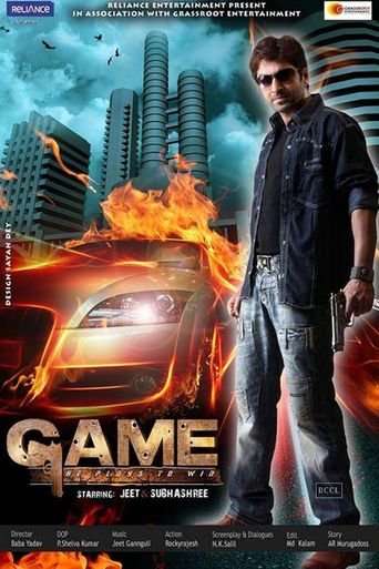 Game: He Plays to Win Poster