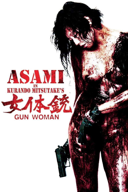Gun Woman Poster