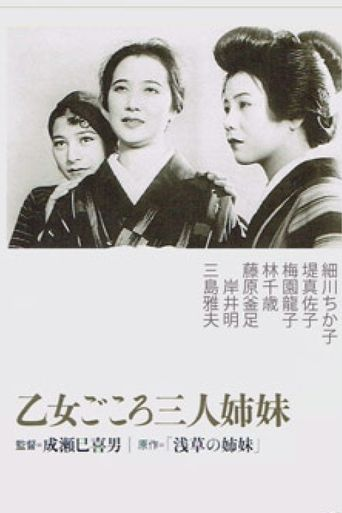 Three Sisters with Maiden Hearts Poster