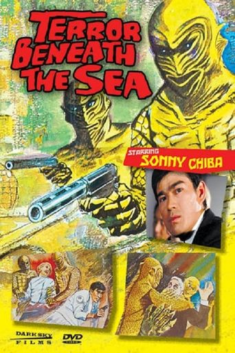 Terror Beneath the Sea Poster