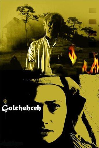 Golchehreh Poster