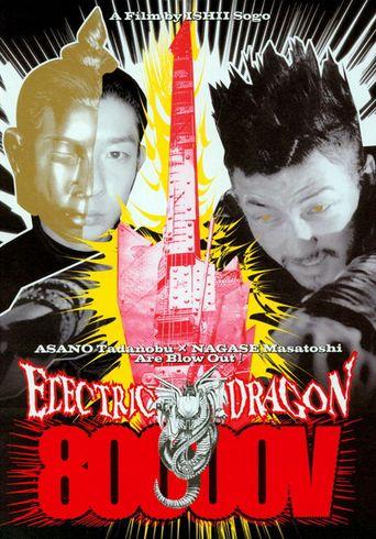 Electric Dragon 80000V Poster