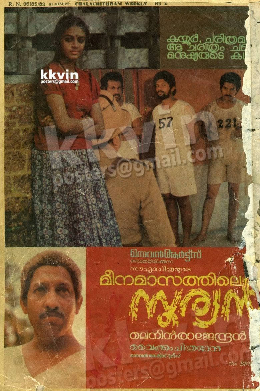 Meenamasathile Suryan Poster