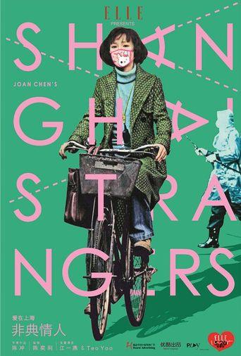 Shanghai Strangers Poster