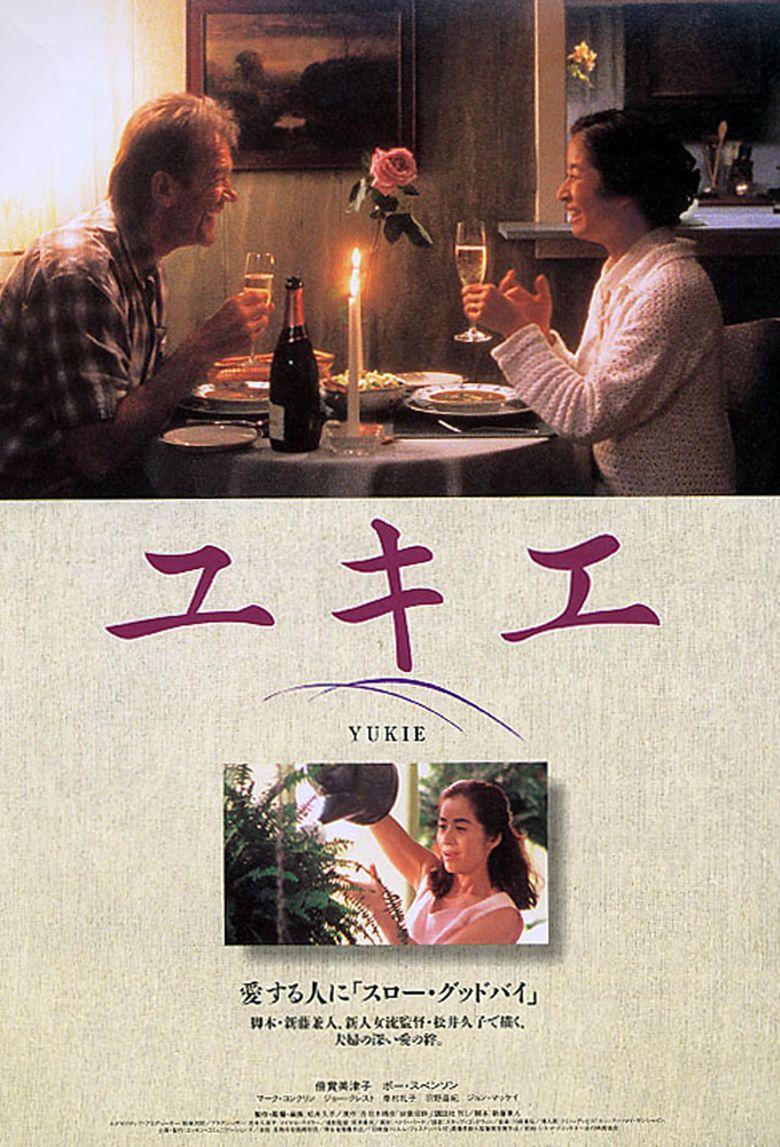 Yukie Poster