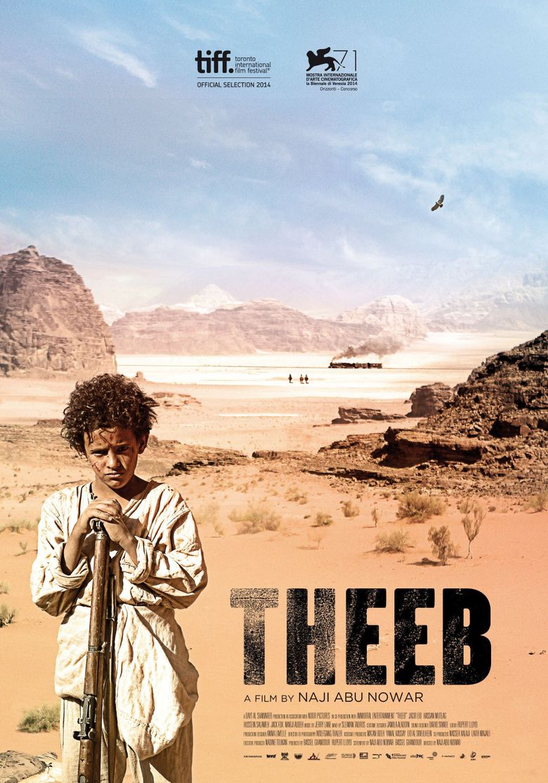 Theeb‎‎ Poster