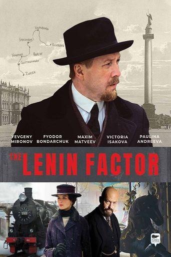 The Lenin Factor Poster