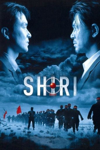 Shiri Poster