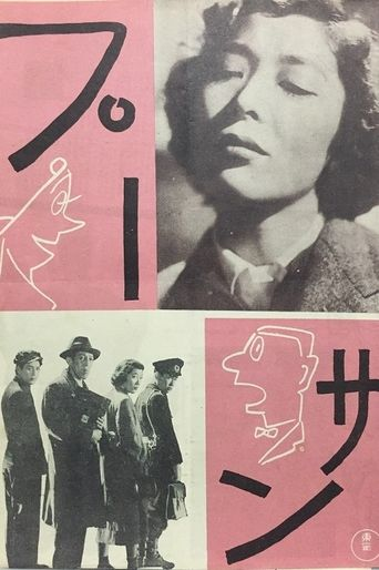 Mr. Pu Poster