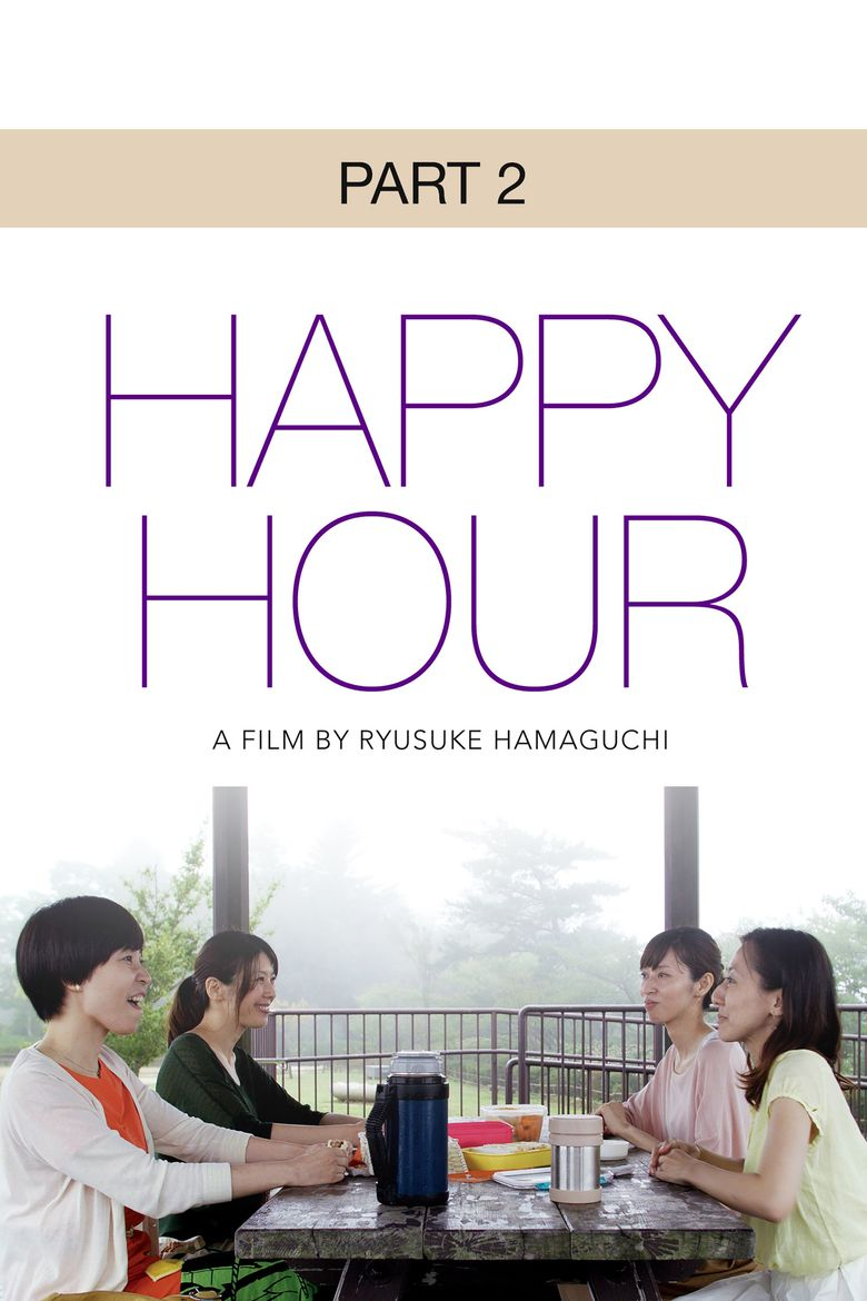 Happy Hour Part 2 Poster