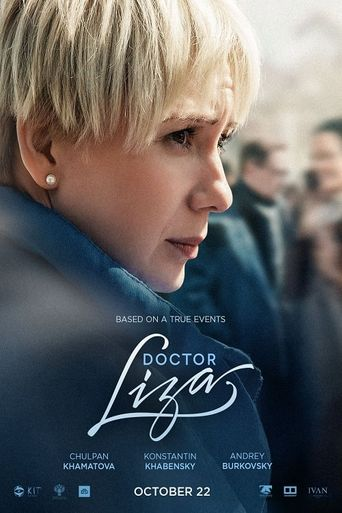 Doctor Liza Poster