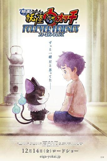 Yo-kai Watch Movie 5: Forever Friends Poster