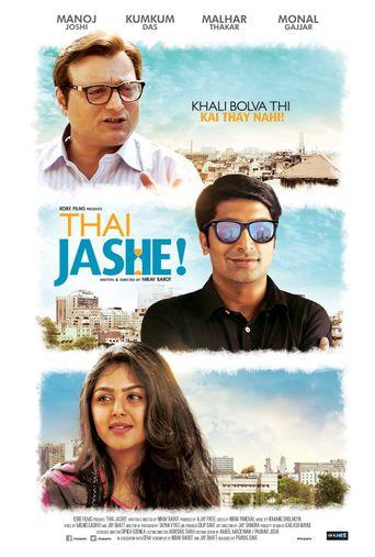 Thai Jashe! Poster