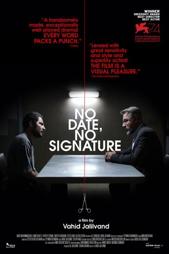 No Date, No Signature Poster