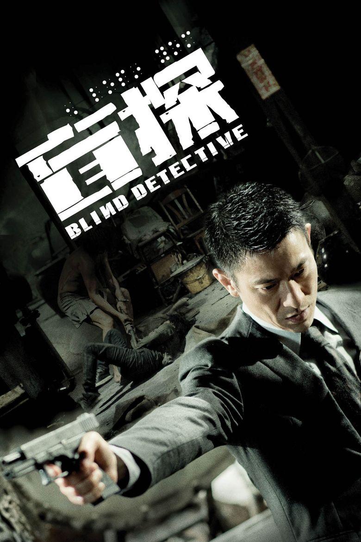 Blind Detective Poster