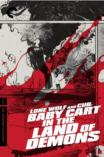 Lone Wolf and Cub: Baby Cart in the Land of Demons Poster